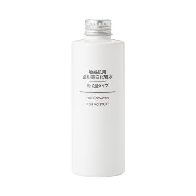 敏感肌用薬用美白化粧水・高保湿タイプ(無印良品)