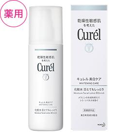 キュレル 美白ケア 化粧水 III とてもしっとり 【医薬部外品】