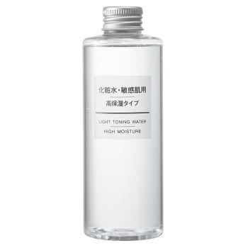 無印良品化粧水・敏感肌用・高保湿タイプ